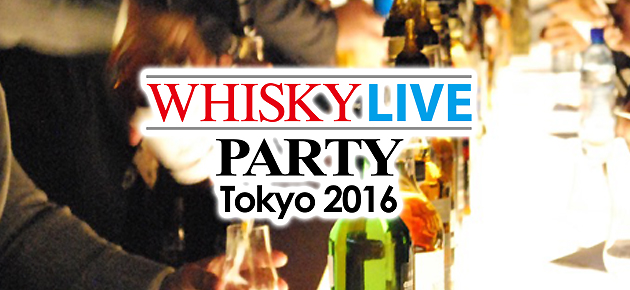 whiskyliveparty-HIDEOUTCLUB